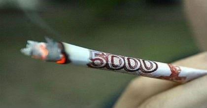 курить деньги