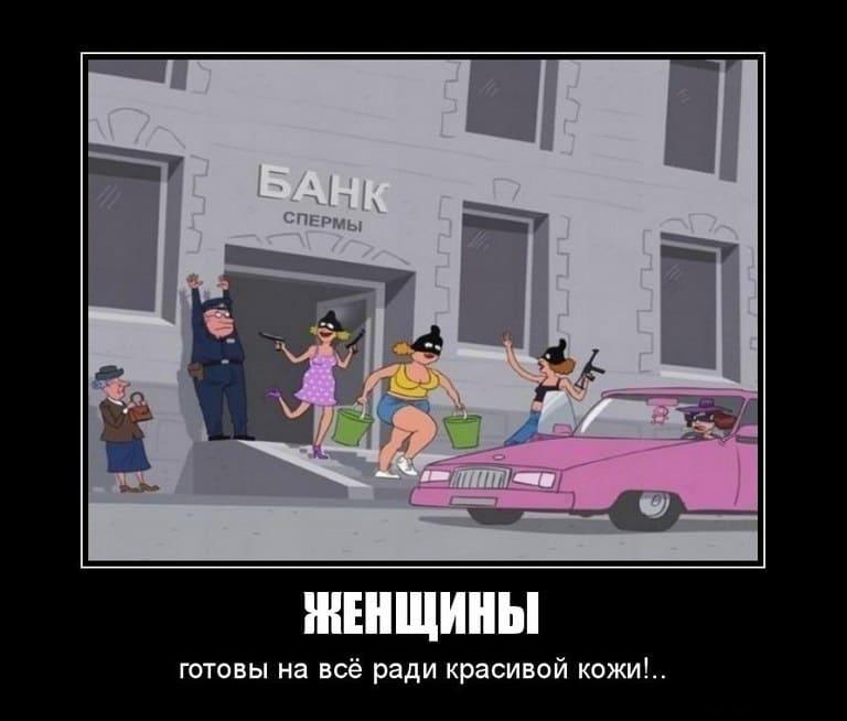 грабят банк