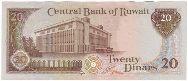 kuveytskyi dinar samay dorogay valyta v mire