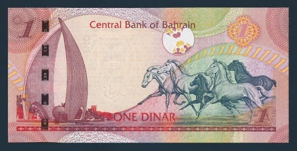 dinar bahrein - dorogay valyta