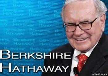 Berkshire-Hathaway[1]