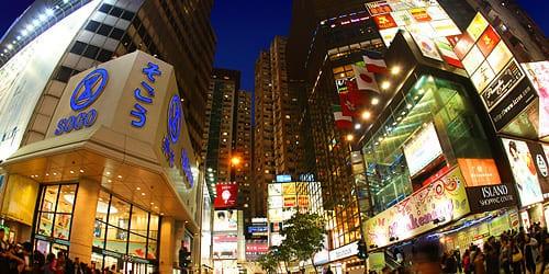 Causeway Bay - гонконг самые дорогие улицы в мире