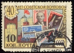 Soviet_Union-1961-Stamp-0.10._40_Years_of_Soviet_Stamp[1]