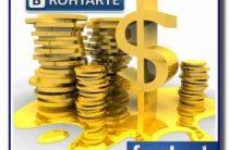 Заработок в социальных сетях – деньги за лайки, репосты, комментарии.