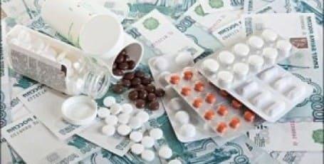 Экономим на лекарствах. 6 простых способов