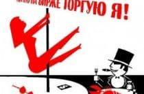 RusPranaFinance — инвестиции в фондовый рынок