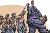 Работа — это рабство? Или чем мы отличаемся от рабов?