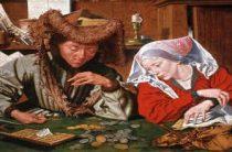 Банкир и банкрот: значение слова