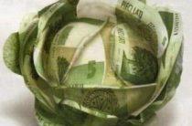Прибыль за последние 2 недели — стандартный доход