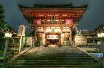 Падение цен на недвижимость в Японии длинною в 20 лет