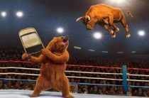Фондовые биржи России