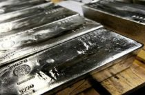 Выгодны ли инвестиции в серебро? Серебро растет быстрее золота