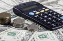 Калькулятор инвестора