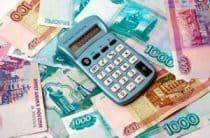 Контроль расходов — учимся экономить