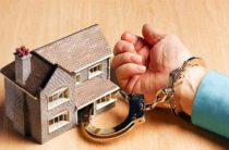 Как полностью или частично погасить долг по ипотеке — советы и рекомендации