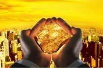 Обезличенные металлические счета — все достоинства и недостатки