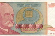 Самые необычные и удивительные деньги со всего мира