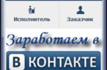 SMMOK — заработай ВКонтакте