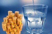 Как экономить воду