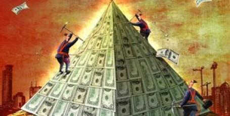 Самые масштабные финансовые пирамиды в мире