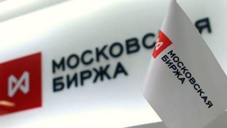 Изображение - Как купить акции частному лицу MMVB-moskovskaya-birzha