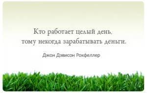 Изображение - Куда вложить 1000000 рублей чтобы заработать kuda-vlozhit-million-rublej