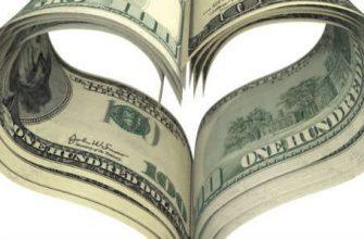 получение и источники дополнительного дохода