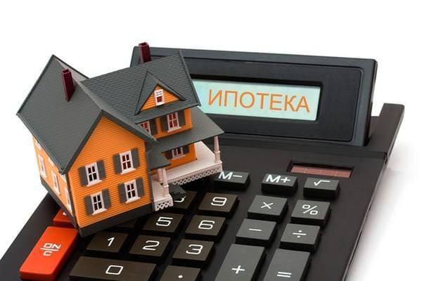 ипотека долг