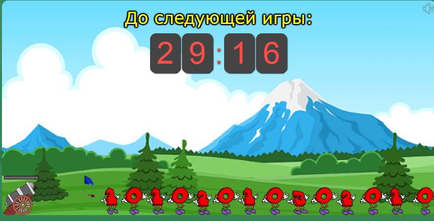 Лотерея-игра Боники
