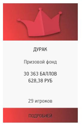 Lotzon - лотерея