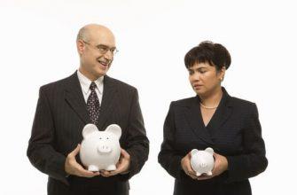 Номинальные и реальные доходы