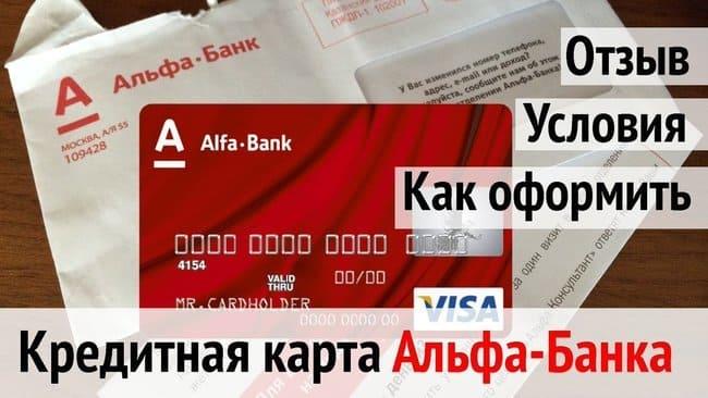 Оплатить кредит онлайн хоум кредит банк личный кабинет