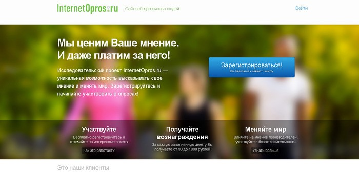 InternetOpros