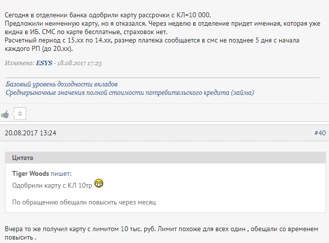 деньги долг кредитную карту срочно bez-otkaza-srazu.ru