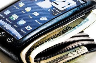 Как получить 50 рублей на сотовый или мобильный
