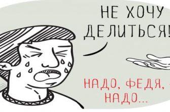 Кэшбэк НДФЛ