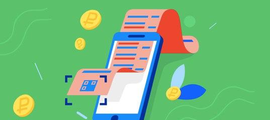 Едадил - приложение для покупок