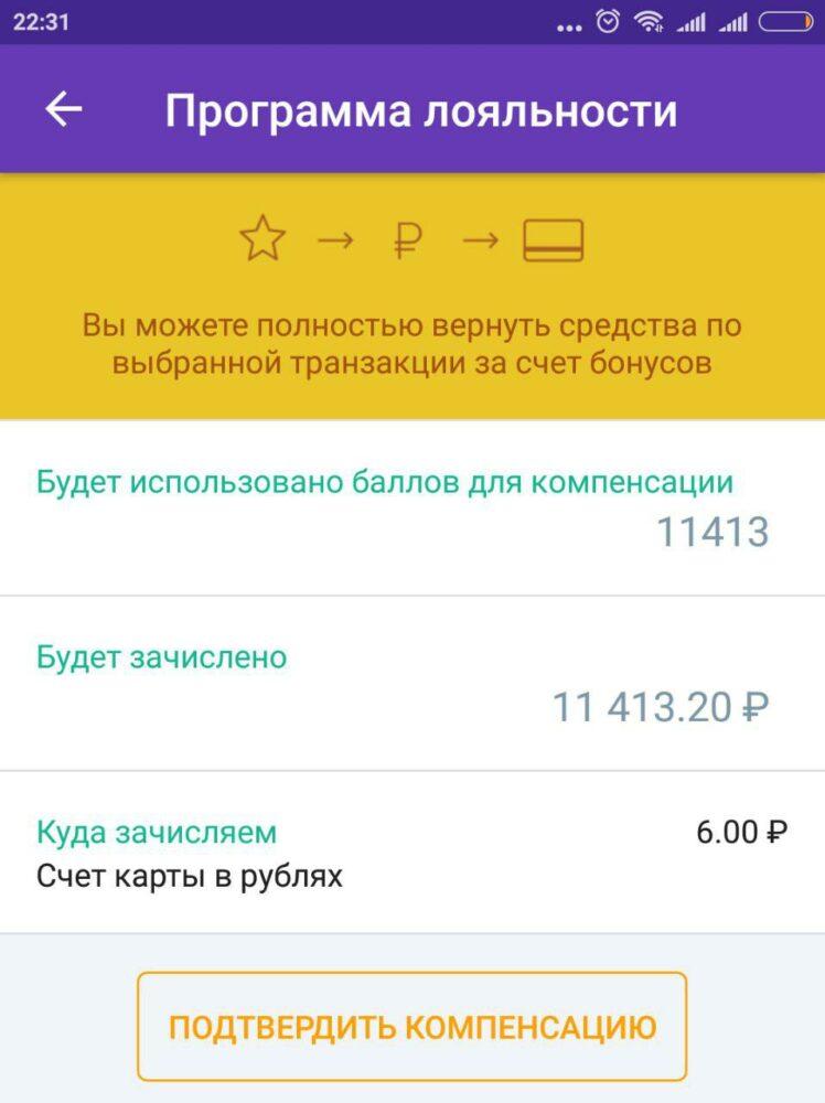 Обмен на деньги - Тачбанк