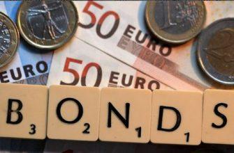Еврооблигации простым языком для чайников