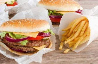 Скидка 10 за отзыв Burger