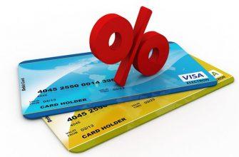 Рейтинг карт к кэшбэк и процентом на остаток