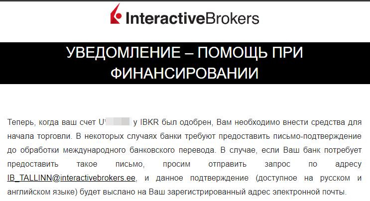 Валютные контроль - документы
