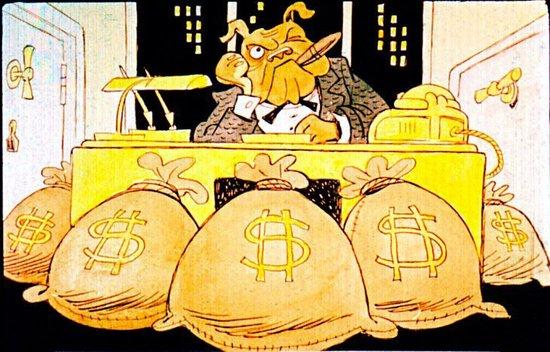Бессрочные облигации - цена, доходность