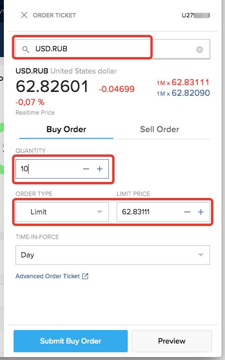 Покупка валюты в IB