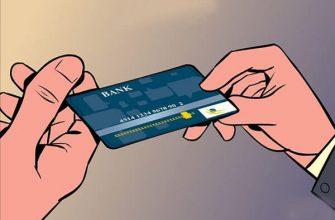 Сколько можно заработать на кредитной карте