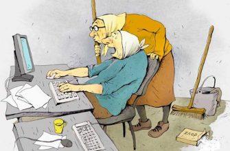 Есть ли смысл открывать ИИС пенсионерам и неработающим