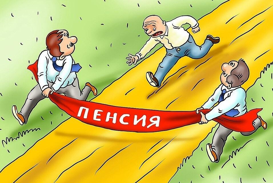 Будущая пенсия - можно ли заработать