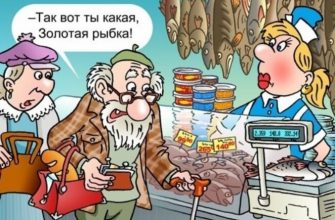 Налог на зотото в России