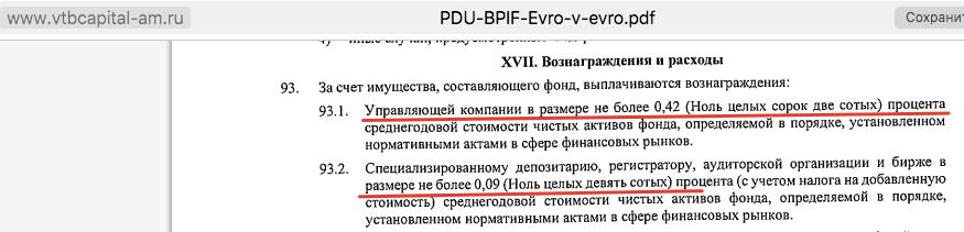 VTBY - плата за управление