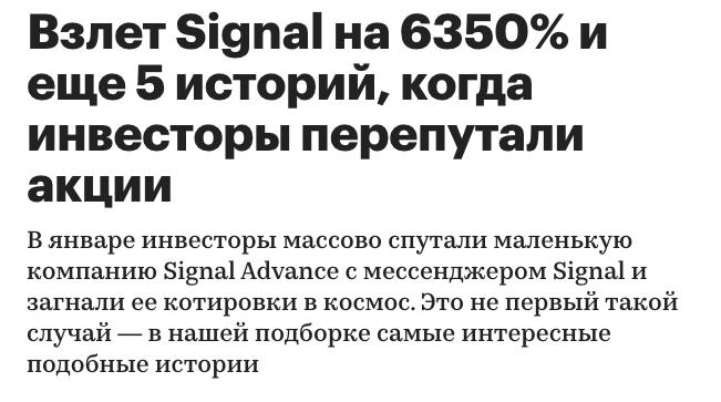 РБК - заголовок